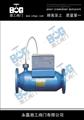 DA系列多功能微电子水处理器
