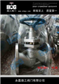 U41SM不锈钢法兰柱塞阀