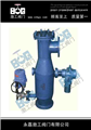 DAG-P型自动排污过滤器