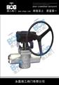 X361F美标蜗轮承插焊式旋塞阀