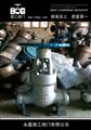Z60Y高温高压焊接式闸阀