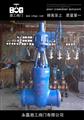 Z560Y伞齿轮传动焊接式闸阀