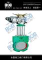 Z973X电动对夹式浆液阀
